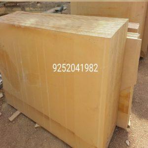 jaisalmer stone price